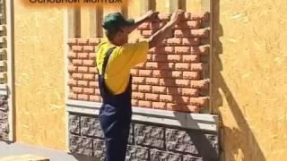 Отделка фасадов дома из сип панелей